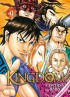 Manga - Manhwa - Kingdom Vol.41