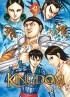 Manga - Manhwa - Kingdom Vol.42