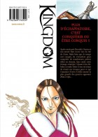 Image supplémentaire KINGDOM © 2006 by Yasuhisa Hara/SHUEISHA Inc.