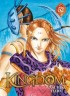 Manga - Manhwa - Kingdom Vol.52