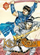 Kingdom Vol.53