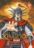 Manga - Manhwa - Kingdom Vol.59