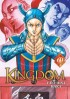 Manga - Manhwa - Kingdom Vol.60
