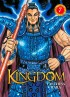 Manga - Manhwa - Kingdom Vol.7