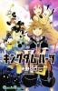 Manga - Manhwa - Kingdom Hearts II jp Vol.7