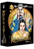 Manga - Manhwa - Kingdom - Box Vol.4