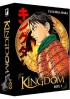 Manga - Manhwa - Kingdom - Box Vol.1