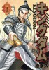 Manga - Manhwa - Kingdom jp Vol.36
