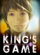 King's Game Vol.3