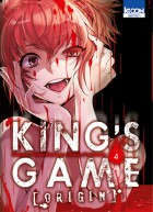 King's Game Origin Vol.4