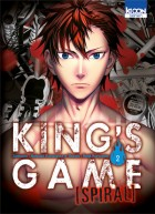 King's Game Spiral Vol.2