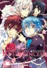 Manga - Manhwa - Kiss of Rose Princess Vol.9
