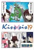 Kissxsis jp Vol.19