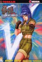 manga - The King of fighters Zillion Vol.6