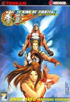 manga - The King of fighters Zillion Vol.7