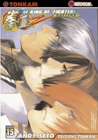 The King of fighters Zillion Vol.15