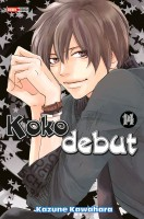 Manga - Manhwa - Koko Debut Vol.14