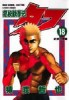 Manga - Manhwa - Koko Tekken-den Tough jp Vol.18
