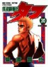 Manga - Manhwa - Koko Tekken-den Tough jp Vol.20