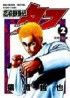 Manga - Manhwa - Koko Tekken-den Tough jp Vol.2