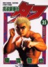 Manga - Manhwa - Koko Tekken-den Tough jp Vol.35