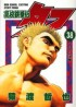 Manga - Manhwa - Koko Tekken-den Tough jp Vol.38