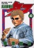 Manga - Manhwa - Koko Tekken-den Tough jp Vol.40
