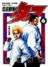Manga - Manhwa - Koko Tekken-den Tough jp Vol.6