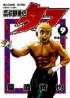 Manga - Manhwa - Koko Tekken-den Tough jp Vol.9