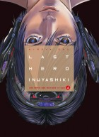 Last Hero Inuyashiki Vol.4