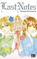 Manga - Manhwa -Last Notes Vol.1