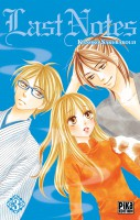Manga - Manhwa -Last Notes Vol.3