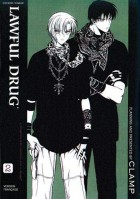 manga - Lawful drug Vol.2