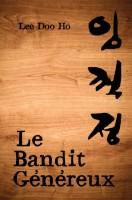 manga - Bandit généreux (le) - Coffret