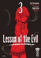 Manga - Manhwa -Lesson of the Evil Vol.3