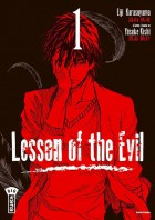 Manga - Manhwa -Lesson of the Evil Vol.1