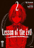 Manga - Manhwa -Lesson of the Evil Vol.2