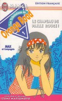 Manga - Manhwa - Orange Road - Les tribulations Vol.1