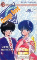 Manga - Manhwa - Orange Road - Les tribulations Vol.16