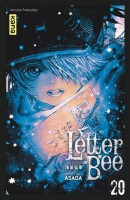 Letter Bee Vol.20