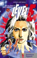 Manga - Manhwa -Level E Vol.1