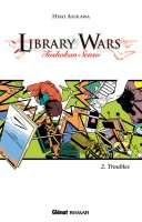 Mangas - Library Wars -  Roman Vol.2