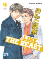 Manga - Like the beast Vol.4