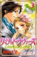 Limited Lovers jp Vol.3