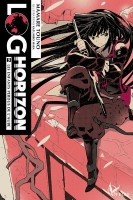 Log horizon - Light novel Vol.3