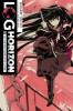 Manga - Manhwa - Log horizon - Light novel Vol.3