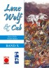 Manga - Manhwa - Lone Wolf and Cub de Vol.10