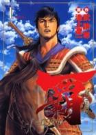 Actu Manga / Japanimation .lord_m