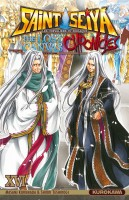 Saint Seiya - The Lost Canvas - Chronicles Vol.16