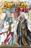 Manga - Manhwa - Saint Seiya - The Lost Canvas - Chronicles Vol.16